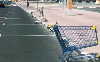 الصورة: عربات تسوق