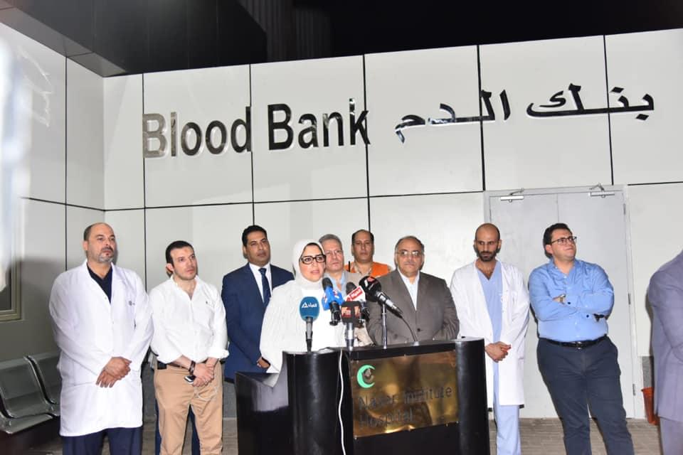 مؤتمر صحفي لوزيرة الصحة المصرية حول الحادث
