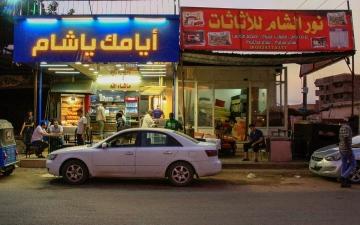 """الصورة: بالصور.. """"دمشق صغيرة"""" مزدهرة في قلب الخرطوم"""