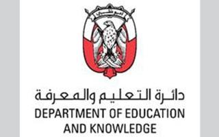 الصورة: بالأسماء .. تعرف إلى التقييم الرسمي لأداء كل مدرسة في أبوظبي