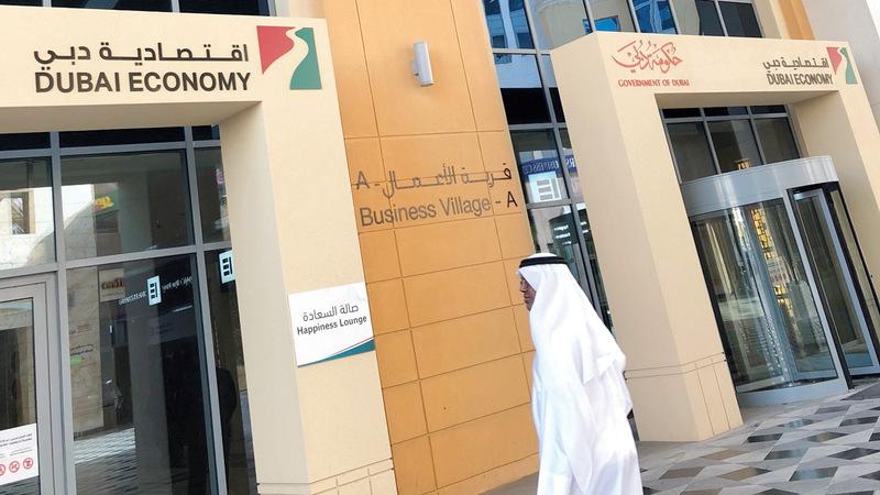 اقتصادية دبي تعمل لضمان أفضل الممارسات لدعم التنمية المستدامة للنشاط التجاري. أرشيفية