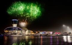 الصورة: وجهات وفنادق الإمارات تستقبل عيد الأضحى بعروض عائلية