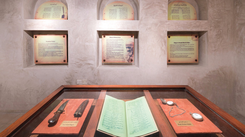 متحف العقيلي أحد أجمل البيوت التراثية في دبي. من المصدر
