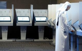 الصورة: وكيلان لكل مرشح في انتخابات «الوطني».. وتقديم كشف حساب بالتبرعات أمر ملزم