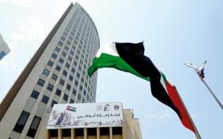 الصورة: حظر استغلال البيوت والمنشآت الخاصة في الدعاية لمرشحي «الوطني»
