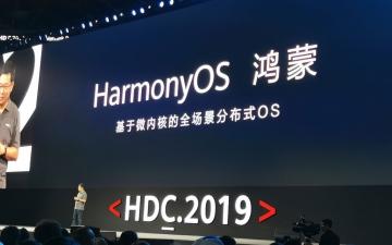الصورة: «هارموني os» نظام تشغيل جديد لـ«هواوي» ينافس «أندرويد»