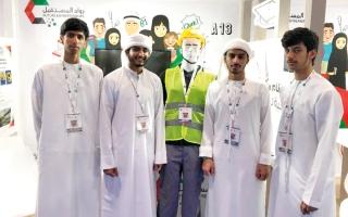 الصورة: 4 طلاب مواطنين يبتكرون خوذة ذكية لحماية العمال في مواقع البناء