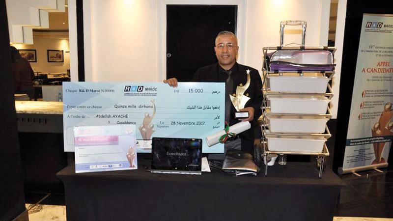 عياش يأمل الحصول على الدعم ليتمكن من نشر ابتكاره. من المصدر