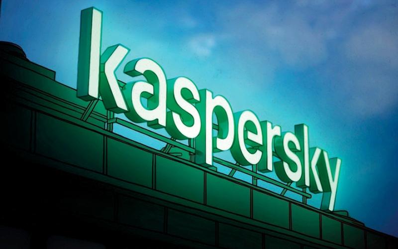 الصورة: «كاسبرسكي» تؤسس أول مركز للشفافية في آسيا