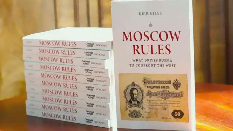 غلاف الكتاب. من المصدر