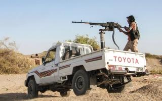 عمليات عسكرية للقوات اليمنية المشتركة في الضالع