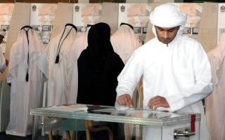 الصورة: نفاد «رصيد السنوية» يحرم راغبين في الترشح  لـ «الوطني» إجازة انتخابات مدفوعة