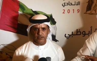 """الصورة: بالفيديو.. تعرّف إلى عدد مرشحي اليوم الأول لانتخابات """"الوطني"""" في أبوظبي"""