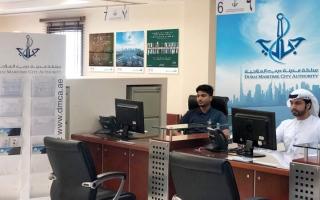 الصورة: «دبي الملاحية» تفتتح مركزاً للترخيص البحري في أم سقيم