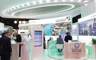 الصورة: اقتصادية دبي تلزم وكالة باستبدال سيارة فارهة لمستهلك