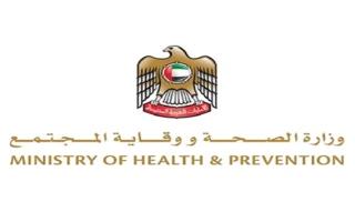 الصورة: «الصحة» تسحب تشغيلة من دواء إمساك للأطفال