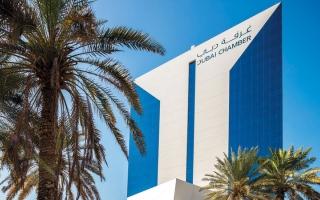 12.1 مليار درهم مبيعات السياحة العلاجية في الإمارات خلال 2018