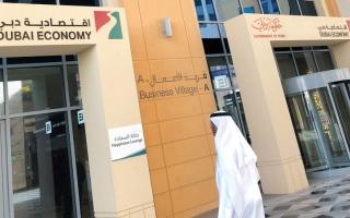 اقتصادية دبي تتلقى 2312 شكوى من السياح خلال 6 أشهر