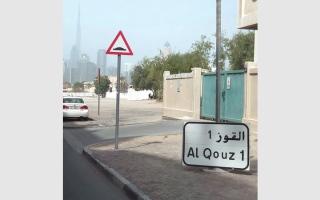 الصورة: لقطة: رد «طرق دبي»