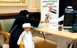 الصورة: دبي الأكثر استقبالاً لطلبات التــــرشح لـ «الوطني» في رابع أيام التسجيل