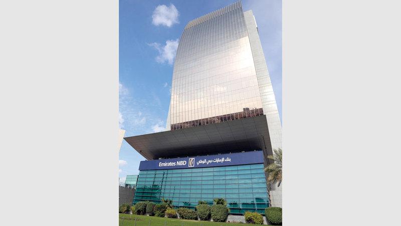 بنك الإمارات دبي الوطني يوفر قروضاً مقابل الذهب وسيولة فورية تصل إلى 36 شهراً.   أرشيفية