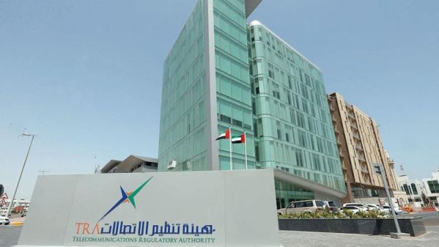 الإمارات الأولى في مؤشر نضوج الخدمات الحكومية الإلكترونية والنقالة - الإمارات اليوم