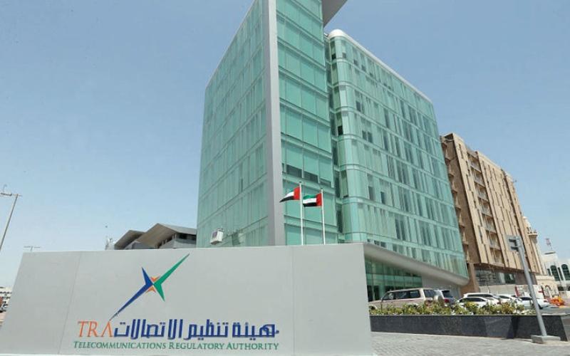 الصورة: الإمارات الأولى في مؤشر نضوج الخدمات الحكومية الإلكترونية والنقالة