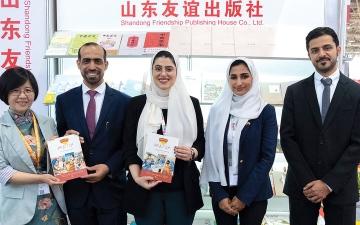 الصورة: الثقافة الإماراتية.. حاضرة في «بكين للكتاب»