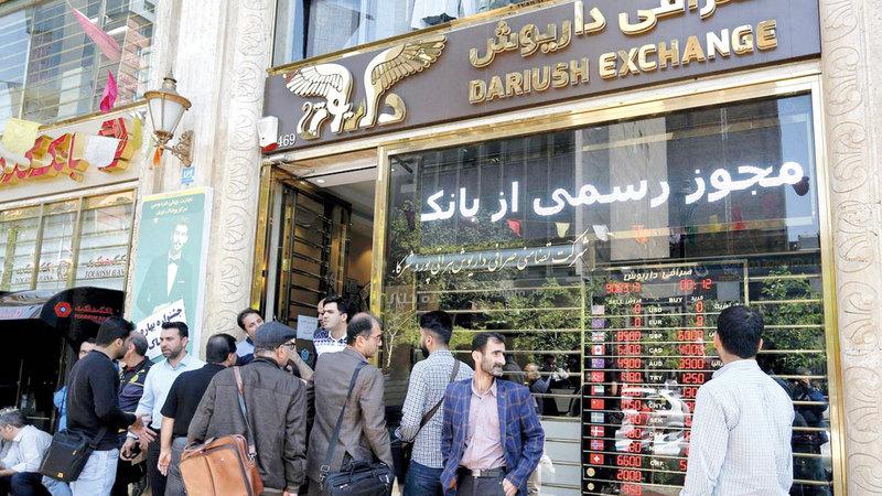 الثقة المحلية بالعملة الإيرانية تراجعت بشكل كبير.  أرشيفية