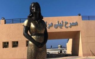 """الصورة: ليلى مراد على """"شاطئ الغرام"""".. تمثال يثير الجدل"""