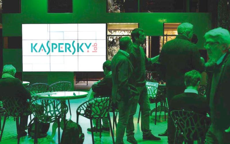 الصورة: «كاسبرسكي»: 52% من حوادث الأمن الإلكتروني الصناعي سببها «أخطاء موظفين»