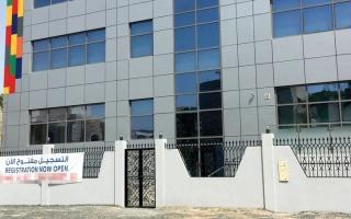 الصورة: مدارس خاصة في أبوظبي تطرح خصومات  على الرسوم الدراسية تصل إلى 60%