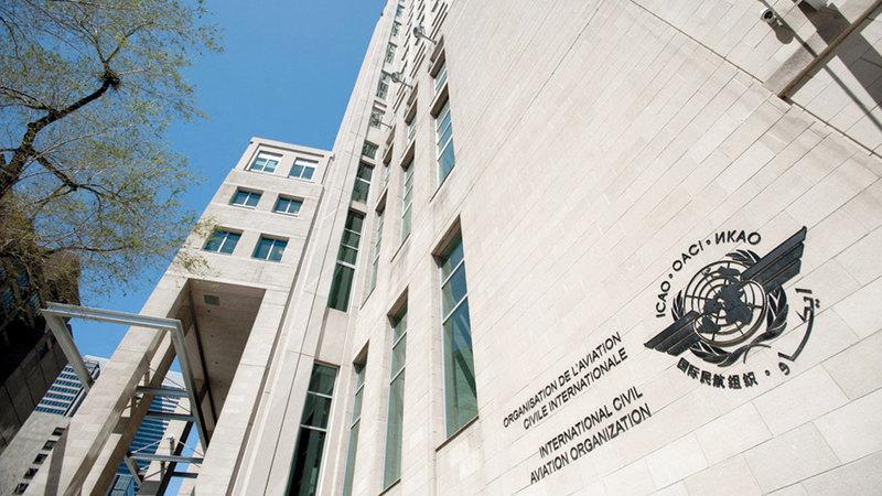 مجلس «إيكاو» هيئة دائمة ومسؤول أمام الجمعية العمومية للمنظمة. أرشيفية