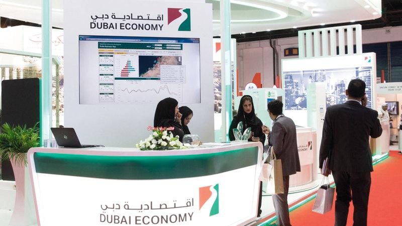 اقتصادية دبي نظمت حملات تفتيشية وزيارات ميدانية إلى محال كبرى للقرطاسية. أرشيفية