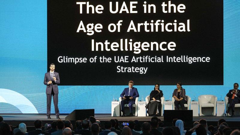 وزراء ومسؤولو الإمارات أثناء جلسات اليوم الثاني. من المصدر