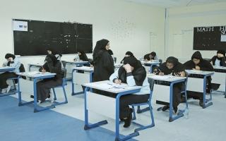 الصورة: مليون طالب وطالبة في المدارس الحكومية والخاصة يستهلون العام الدراسي الجديد غدا