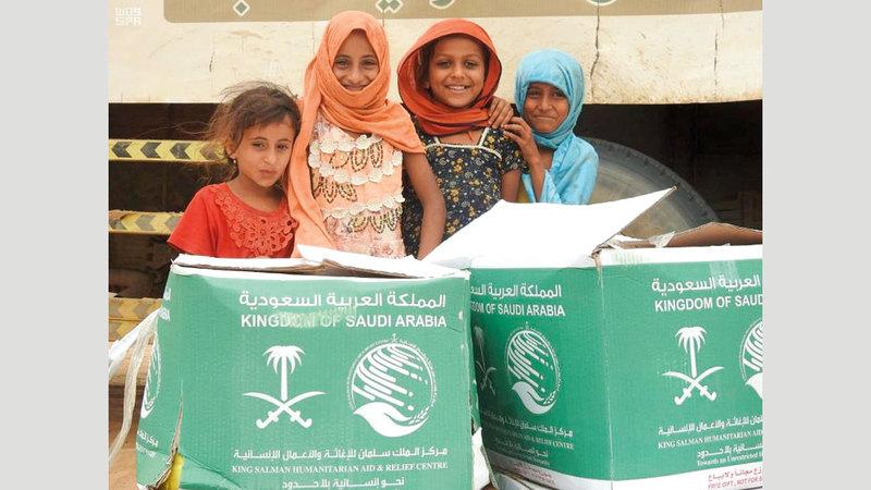المساعدات الغذائية استفاد منها 4000 يمني. واس