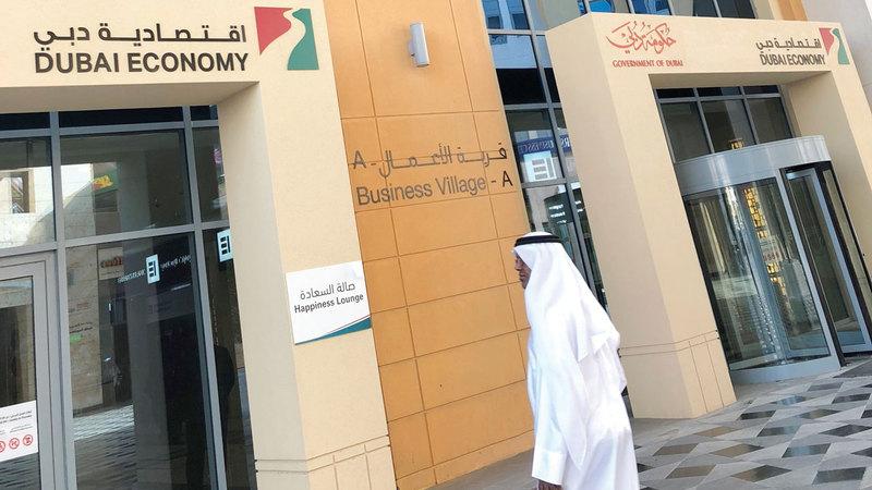 اقتصادية دبي: يجب أخذ موافقة الطرف الآخر في الاتفاق عند إجراء أي تعديل. أرشيفية