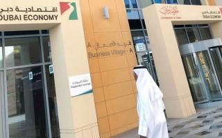 الصورة: 6 أسباب لشكاوى المستهلكين في دبي.. تعرف عليها