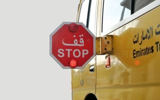 الصورة: ذوو طلبة يطالبون بتشديد العقوبة على متجاوزي إشارة «قف»