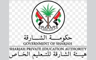 """الصورة: مدرسة ترفض استقبال 250 طالب و""""الشارقة للتعليم الخاص"""" تقوم بحل المشكلة"""