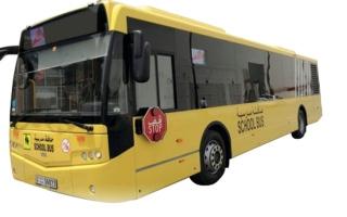 الصورة: «مواصفات»: الكاميرا الخلفية إلزامية في الحافلات المدرسية