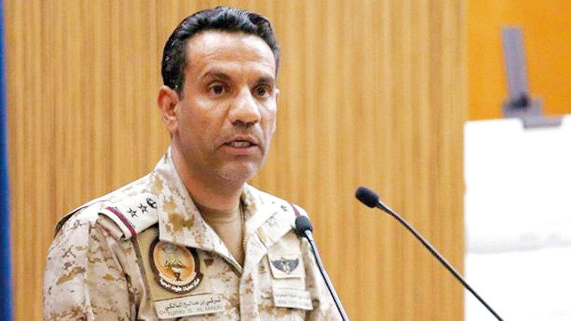 تركي المالكي:  «محاولات الميليشيات الحوثية الإرهابية،  المدعومة من إيران، إطلاق الطائرات  بدون طيار مصيرها الفشل».