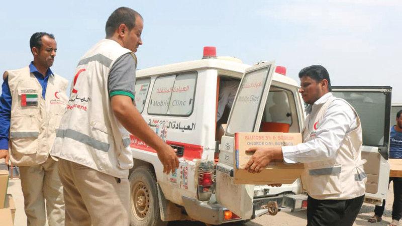 الإمارات زوّدت المستشفيات اليمنية والمراكز الصحية بالأدوية والمستلزمات الطبية.  وام