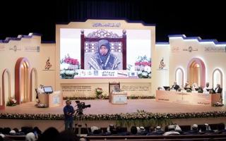 الصورة: «دبي للقرآن» تطلق النسخة الـ 4 من مسابقة الشيخة فاطمة