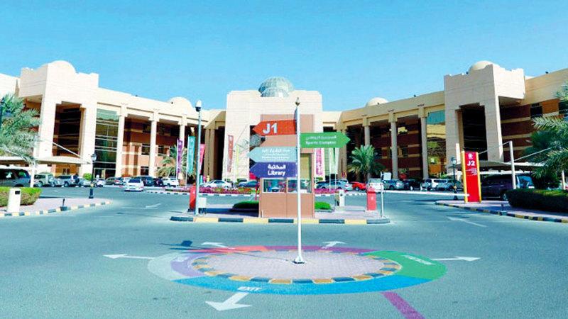 جامعة عجمان أكدت استكمال «رغد» دراستها حتى التخرج وإعدادها لسوق العمل. أرشيفية