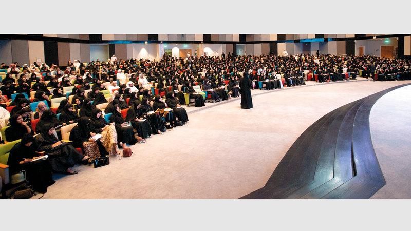 مبادرة «مدرسة الحياة» تناقش موضوعات تتصل بالتسامح والانفتاح.  من المصدر