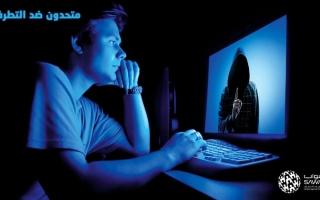 الصورة: «صواب» يحذّر من تأثير الاستخدام المفرط للهواتف والألواح الإلكترونية في الأطفال