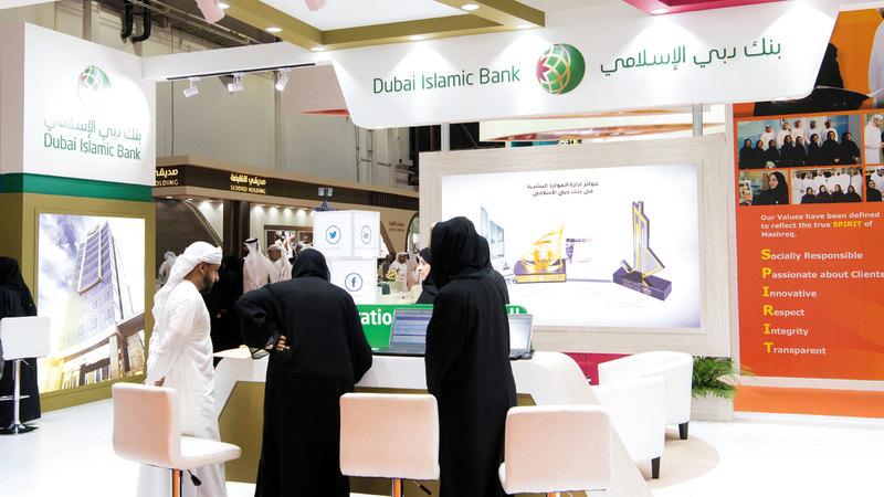 بنك دبي الإسلامي سجل إيرادات بقيمة 6.982 مليارات درهم خلال النصف الأول من 2019. تصوير: أحمد عرديتي