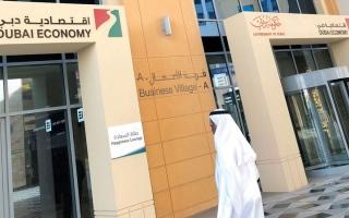 الصورة: اقتصادية دبي تستقبل 464 شكوى للمنشآت التجارية خلال 6 أشهر